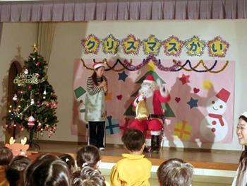 クリスマス会01